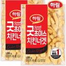 하림 굿초이스 치킨너겟 2kg ( 1kg x 2봉 )