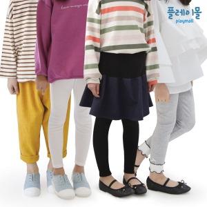 봄 신상 유아레깅스 여아치랭스 아동티셔츠 29종