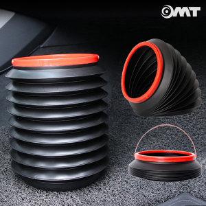 OMT 4L 접이식 트렁크 수납정리함 세차 물통 OSO-T128