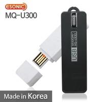 이소닉 USB형녹음기 MQ-U300 4G