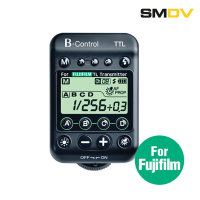 SMDV B500 전용 송신기 B-Control TTL 후지필름용