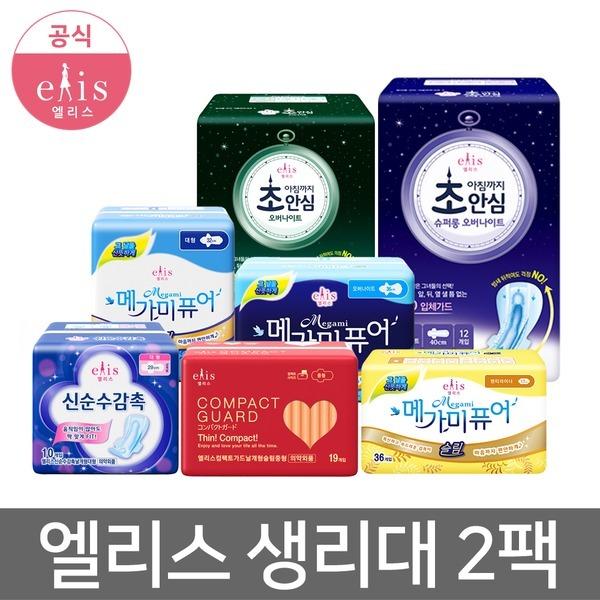 (공식) 엘리스 생리대 2팩 순수감촉/메가미/초안심