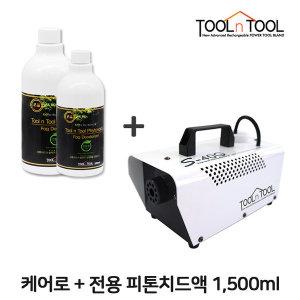 피톤치드공기청소기 케어로 1500ml 예약구매
