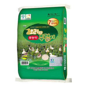 곡성농협   .당일도정.이중안전박스 쌀눈이 살아있는 오리와우렁이 무농약쌀20kg