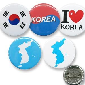 해외 여행 뱃지 태극기 대한민국 KOREA 한반도 마크