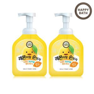 해피바스 레몬이랑 손씻자 버블핸드워시 500ml 2통