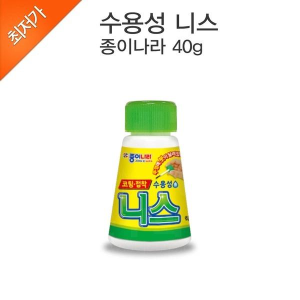 세종문구화구-종이나라 니스 40ml 낱개/VARNISH/붓