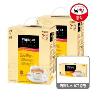 카페믹스/믹스커피/ 프렌치카페 커피믹스 420+10T
