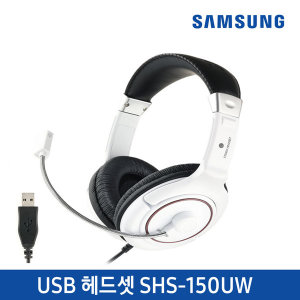 삼성전자 게이밍 PC헤드셋 SHS-150UW 헤드셋 어학용