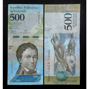 베네수엘라 지폐 2017년 500볼리바르(unc)