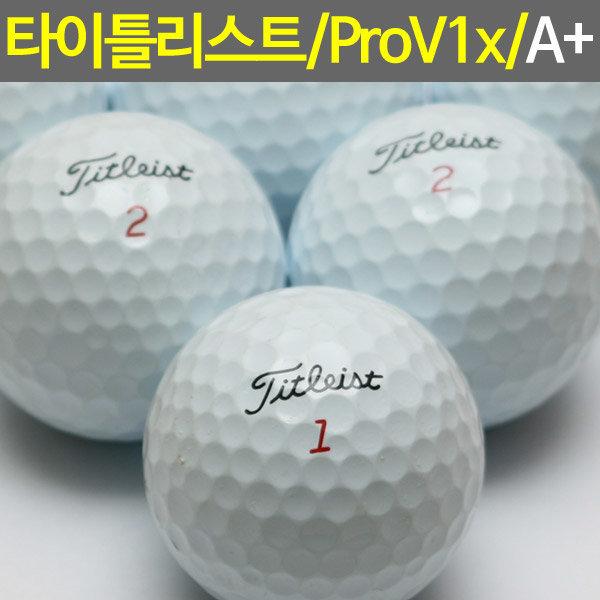 로스트볼 A-급 ProV1/V1x 혼합 10개/ 중고 골프공