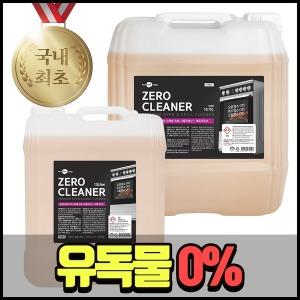 유독물 0% 신개념 오븐크리너 제로크리너 화상위험X