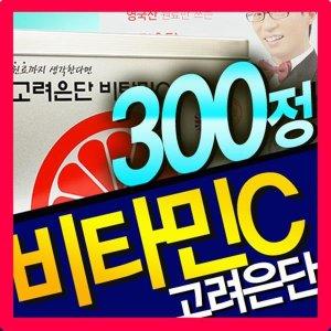 고려은단비타민C1000/300정+쇼핑백/비타민씨