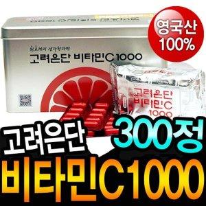 고려은단비타민C1000mg 300정+쇼핑백/비타민씨