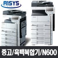 중고 사무용 흑백복합기 신도리코 N600 A급 정비완료