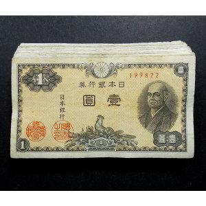 일본 1946년 소화 21년 니노미야 1엔 지폐 (vf)
