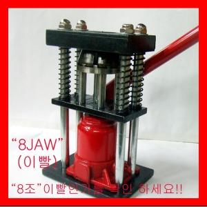 유압호스압착기SK-1125/호스압착기/호스찍는기계/8JAW