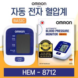 오므론 혈압계 HEM-8712