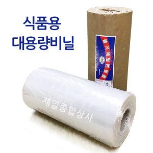 PE필름 식품용비닐 0.03 x 40cm x 400m 롤비닐 봉투형