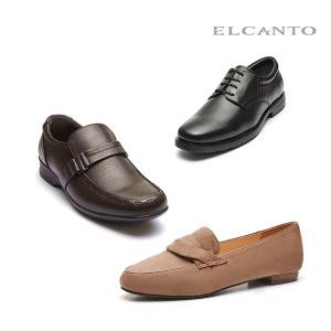엘칸토 20SS 남녀슈즈 신상세일 키높이구두/경량화