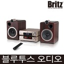 브리츠 BZ-TM9080 블루투스 진공관 오디오 -RC-