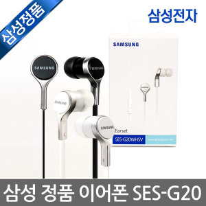 삼성 이어폰/이어셋 SES-G20 블랙 | 우체국택배