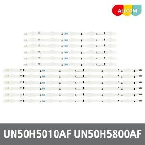 50인치 TV수리 백라이트교체 UN50H5010AF UN50H5800AF