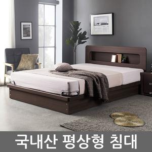 하포스 매트리스+고급 평상형침대프레임