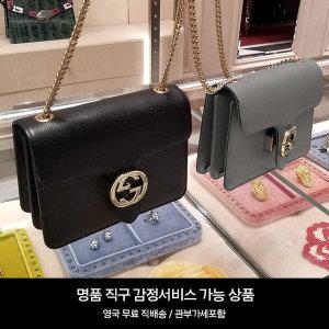 (명품직구) 구찌 인터로킹 체인 핸드백 스몰 510304