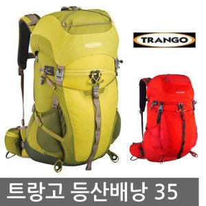등산배낭 35리터 소형 중형 등산 가방 백팩 등산용품