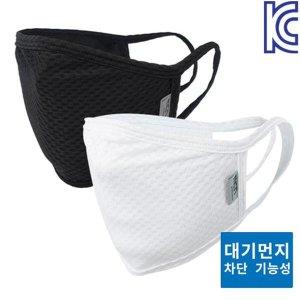 MCN 먼지차단 세탁가능 항균 패션마스크 블랙화이트