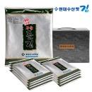 현대수산맛김 보령대천김 돌김 20봉