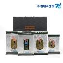 현대수산맛김 보령대천김 선물세트 2호