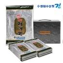 현대수산맛김 보령대천김 재래김 10봉