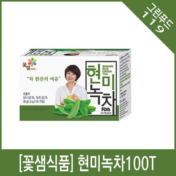 꽃샘식품 현마녹차 100T 대용량녹차/녹차/그린티
