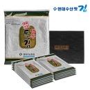 현대수산맛김 보령대천김 명품 돌김 10봉