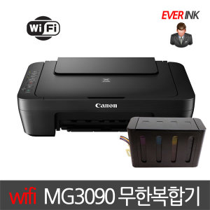 MG3090+무한잉크완벽/인쇄+복사+스캔+무선출력/500ml