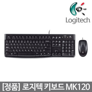로지텍코리아 정품 MK 120 NEW 키보드 마우스세트 USB