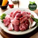(으뜸한돈) 국내산 냉장 찌개용 돼지고기 500g