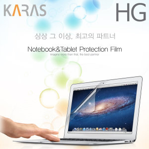 LG 17U70N 17UD70N 시리즈 고광택 액정보호필름