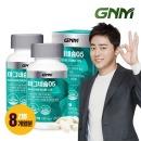 자연의품격 마그네슘05 비타민B 셀레늄함유 2병/8개월