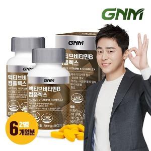 자연의품격 액티브 비타민B 콤플렉스 2병/6개월