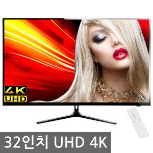 4K 모니터 LED 컴퓨터 UHD 32인치모니터 화면분활 HDR
