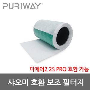 샤오미 공기청정기 호환 보조 필터지 미에어 (6매입)