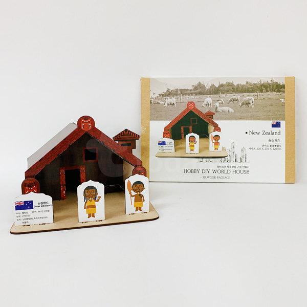 하비 DIY 세계전통 가옥만들기 뉴질랜드