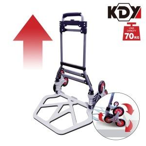 KDY/KHC-70/알루미늄 접이식카트/계단카트/운반카트