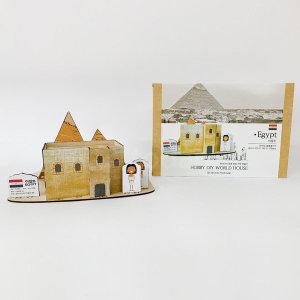 하비 DIY 세계전통 가옥만들기 이집트