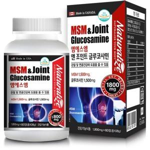 MSM 앤 조인트 글루코사민 1800 x 60정 관절 연골건강