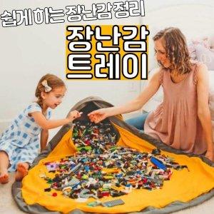 2019 NEW 장난감 트레이 소형 레고놀이함 다용도트레