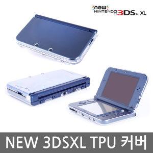 NEW 닌텐도 3DS XL TPU 케이스